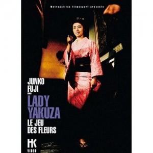 Lady Yakuza-Hanafuda, Le...